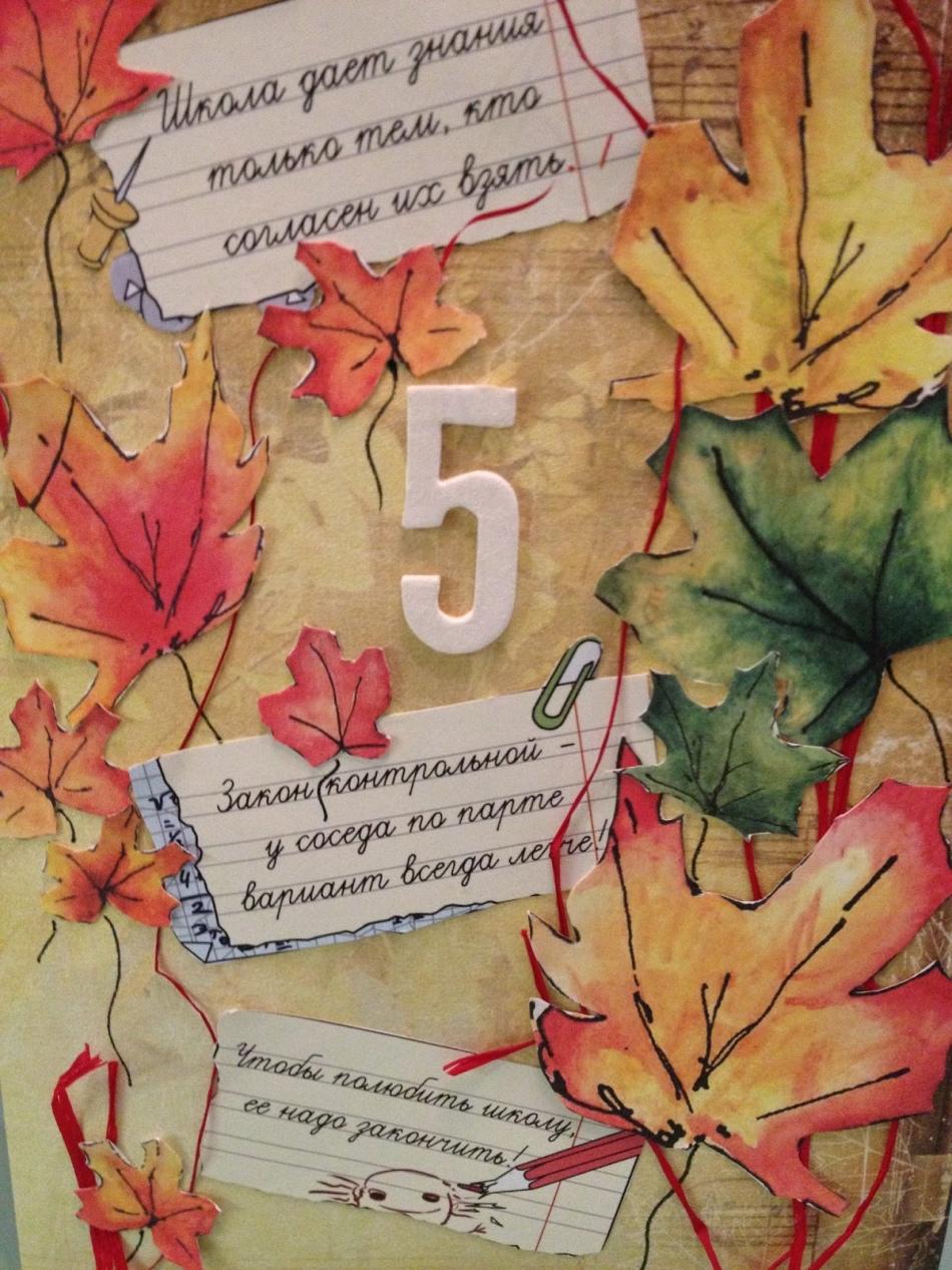 Оформление поздравительной открытки с днем учителя моде