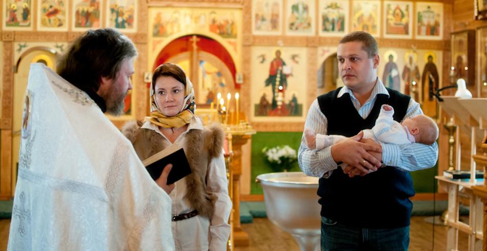 Поздравление с крестинами от крестных