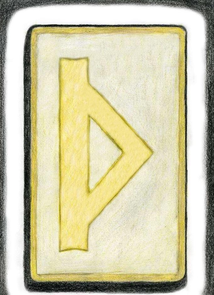 Турисаз - руна-врата