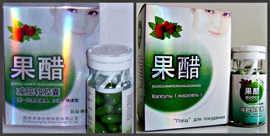 Китайский Капсулы Для Похудения. Разновидности китайских таблеток для похудения