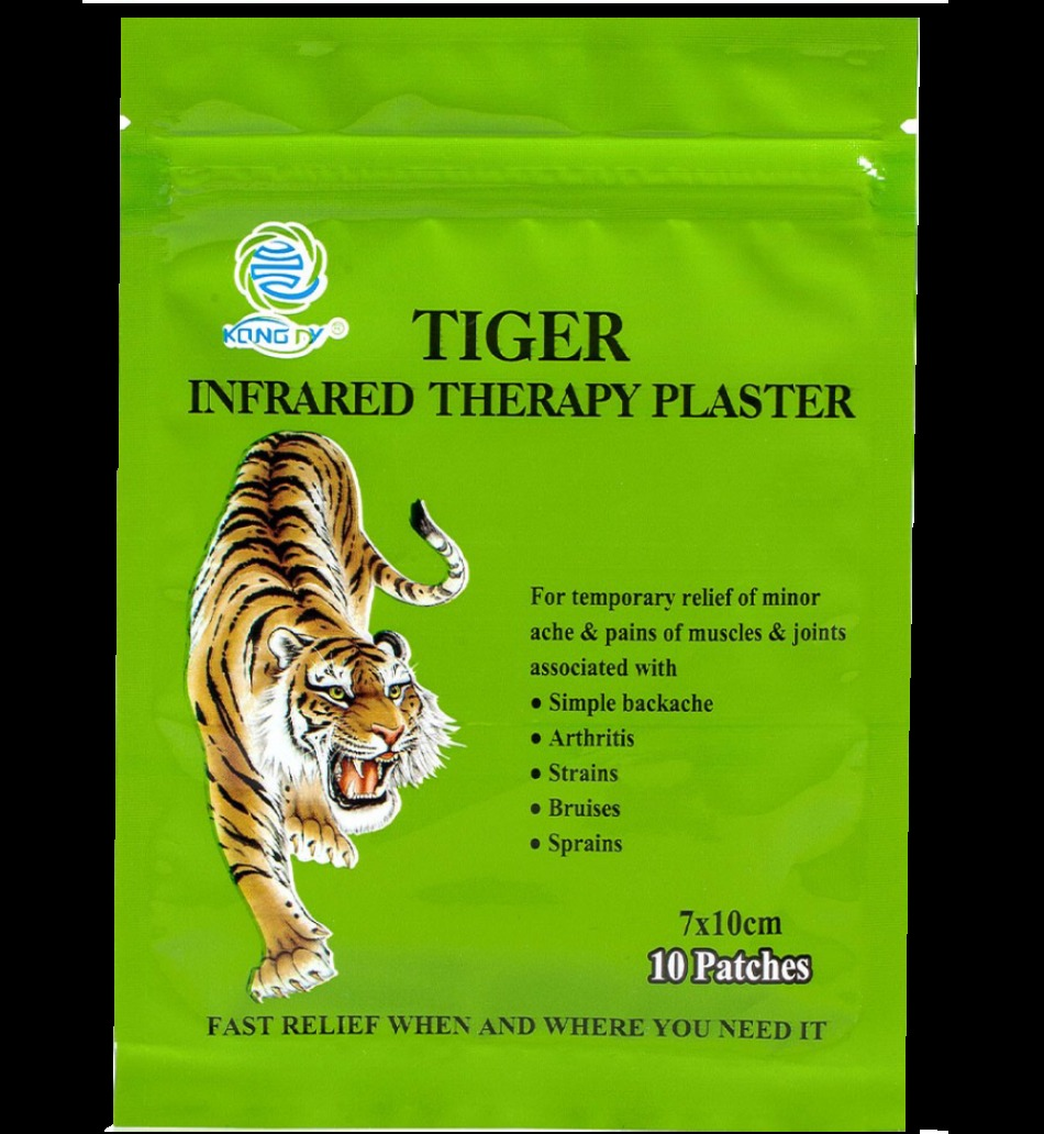 Зеленый тигр