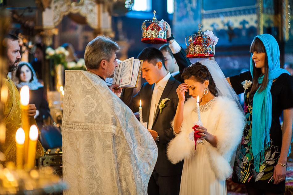 Разрешение на венчание