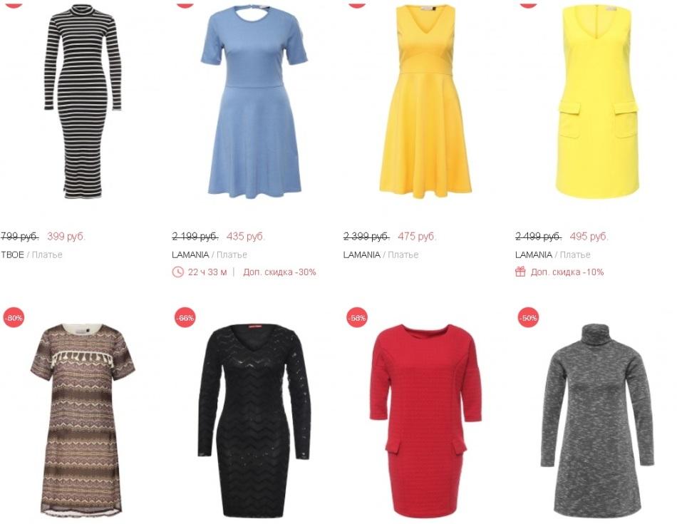 7aa9986638b0 Модные летние женские платья на Ламода на весну-лето 2019 года ...