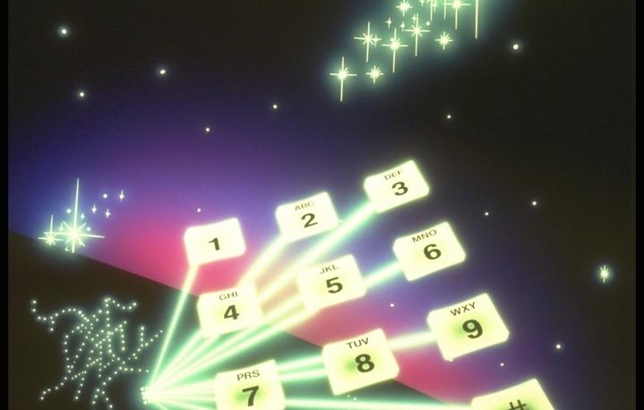 Квадрат судьбы - характеристика в девяти цифрах