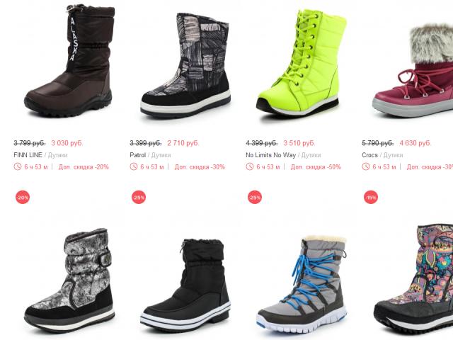 5090d19d1 Как правильно подобрать размер зимней обуви ребенку в интернет магазине  Ламода? Брендовая детская зимняя обувь на Ламода для мальчиков и девочек:  как ...