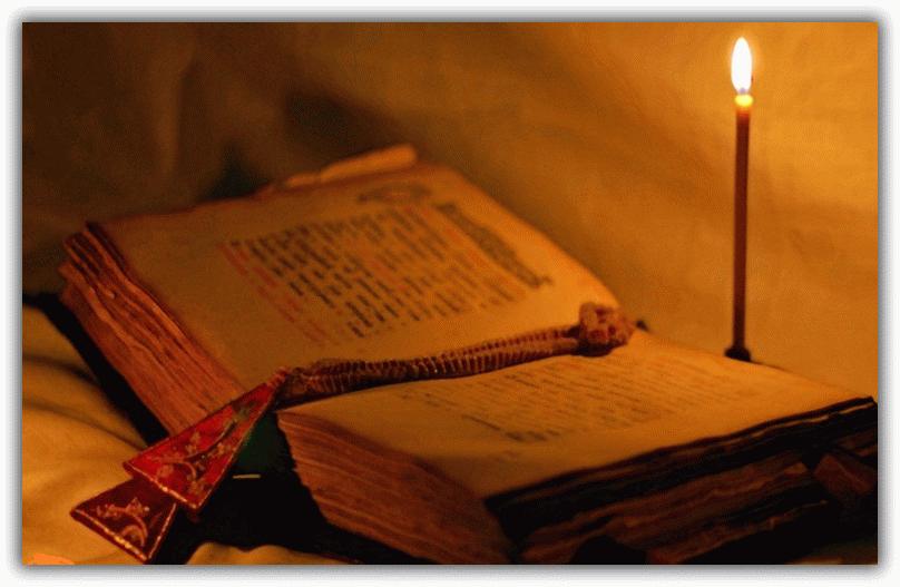 Молитва «живый в помощи вышняго»