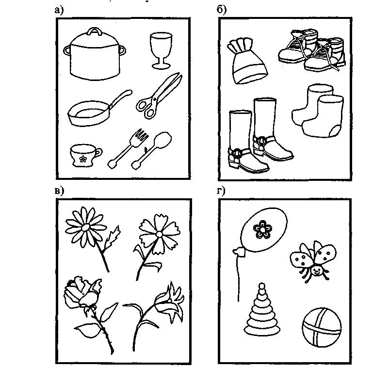 тестом четырех картинок