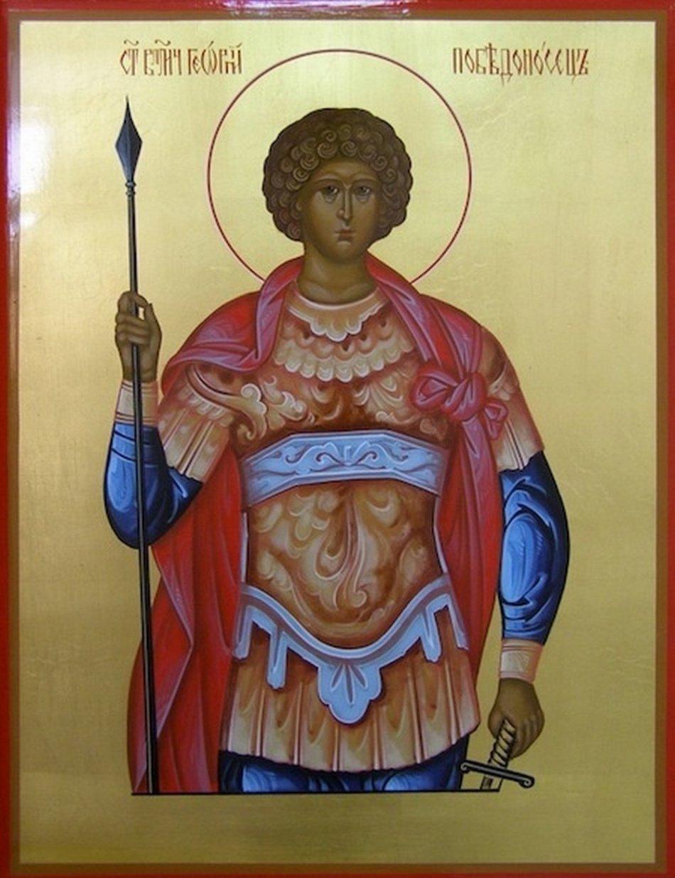 Икона с покровителем для егора