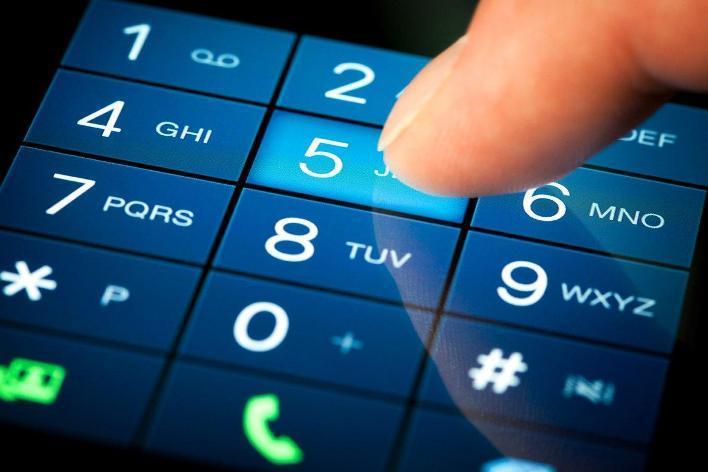 Номер телефона, привязанный к карточке
