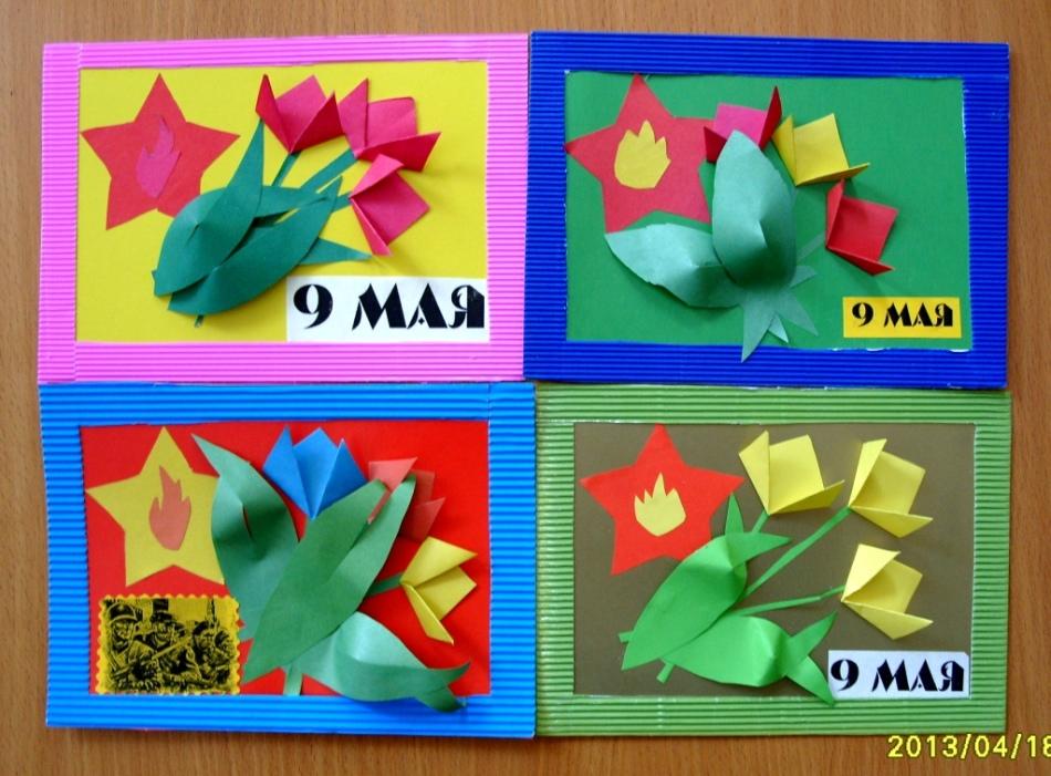 Как зделать из бумаги открытку на 9 мая