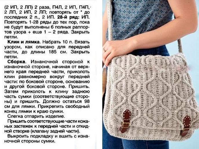bolshaya-sumka-cherez-plecho-spicami Как связать сумку