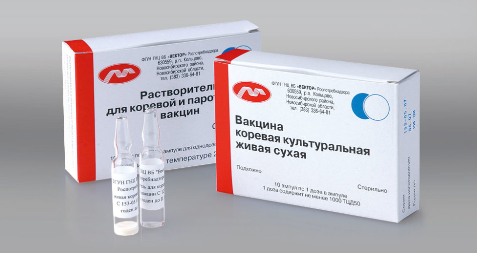 Живая вакцина
