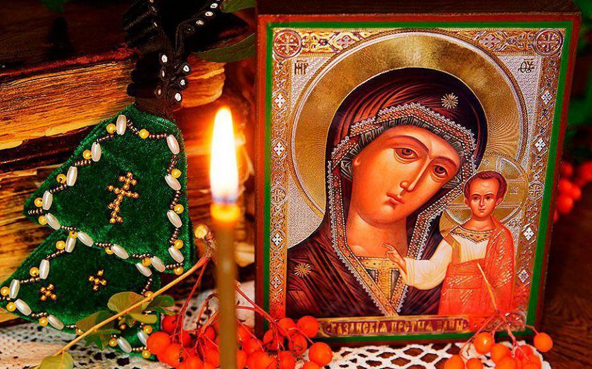 Казанская богородица для гостинной