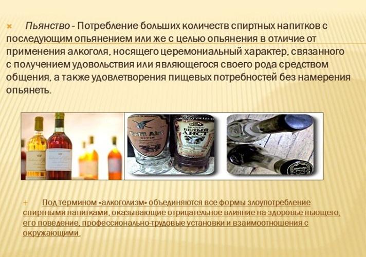 Церковь не против алкоголя, она против его злоупотребления!